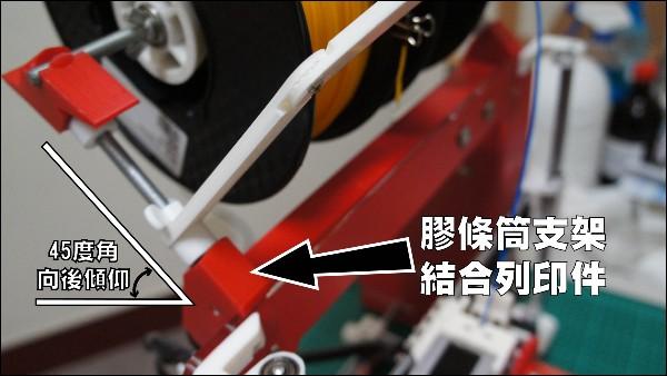 C6-11_filamentBracket.jpg